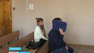 В Россоши началось рассмотрение уголовного дела по обвинению в организации проституции