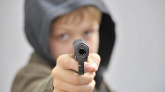 Воронежский школьник выстрелил из пневматики в 11-летнего приятеля