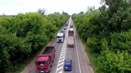 Воронежские дороги признали одними из лучших в России