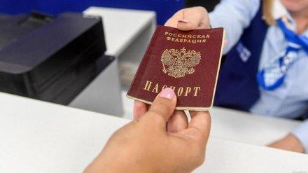 Долг на миллион из-за потери паспорта. Под Воронежем женщина выиграла у банка суд о кредите