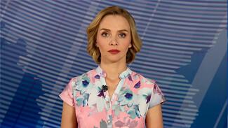 Итоговый выпуск «Вести Воронеж» 31.08.2020