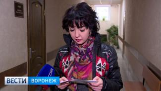 Осуждённая адвокат Григорашенко: «Сотрудник Воронежской облпрокуратуры требовал от меня деньги»