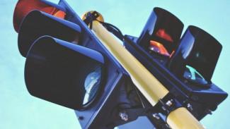 В Воронеже заработали отключенные весной «умные светофоры»