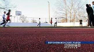 Сразу три спортивные площадки появились в Верхнемамонском районе