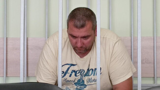 В Воронеже крупного налоговика отправили в СИЗО за взятку в 8 млн рублей