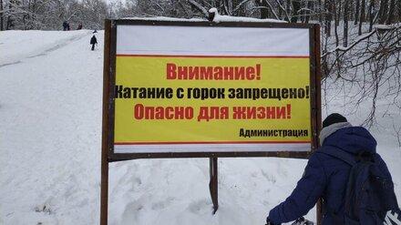 Скорая трижды приезжала на «Динамо» из-за катаний воронежцев в новогодние каникулы