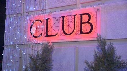 Клуб Aura в центре Воронежа закрыли после незаконной вечеринки