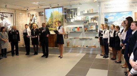 В Воронеже открылся первый музей Гавриила Троепольского