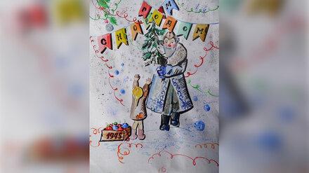 Рисунок воронежской школьницы станет частью новогодней коллекции открыток «Почты России»
