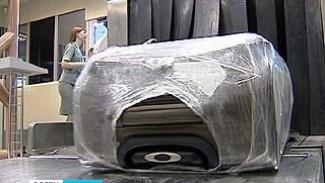 Как собрать чемодан, чтобы попасть в самолёт - таможенники приготовили памятки