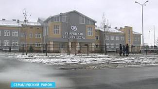 Жители села Губарёво жалуются на опасную дорогу у школы