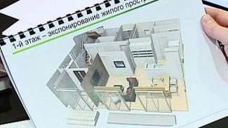 Японские специалисты намерены построить в Воронежском регионе «дом будущего»