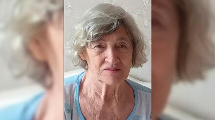 В Воронеже пропала 81-летняя женщина с провалами в памяти