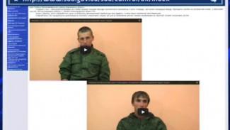 Воронежцы, задержанные украинскими силовиками, перешли границу в поисках свиней