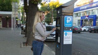 События недели: «золотой парашют», новые автобусы и фальстарт платных парковок в Воронеже