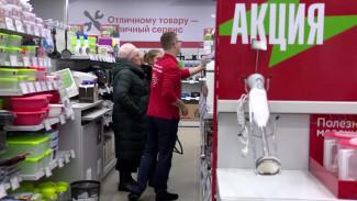 Перед Новым годом «Эльдорадо» открыла в Воронеже два новых магазина