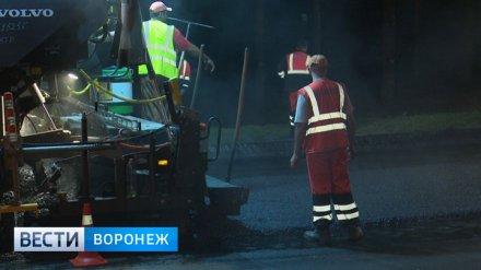 В Воронеже дополнительно отремонтируют 3 участка дорог