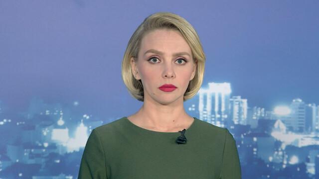 Итоговый выпуск «Вести Воронеж» 18.10.2021