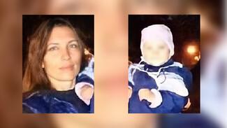 В Воронеже снова объявили поиски женщины с годовалой дочкой