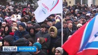 Воронежцы присоединились к акции в честь победы под Сталинградом