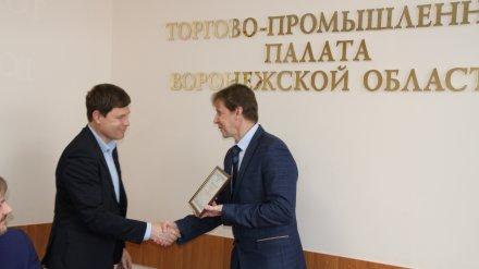 ВТК стала полноправным членом Торгово-промышленной палаты Воронежской области