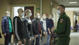 Около 3 тыс. человек призовут в армию из Воронежской области