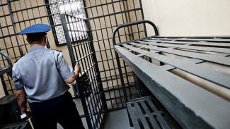 Под Воронежем ревнивец зарезал жену и покончил с собой в изоляторе