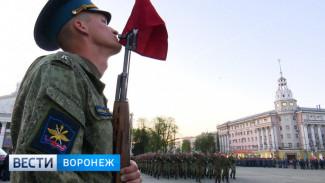 Центр Воронежа перекроют из-за репетиций Парада Победы