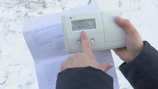 Жители воронежского посёлка стали должниками после установки «умных» счётчиков