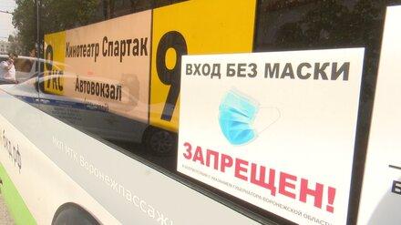 В Воронеже из-за выпуска офицеров Военно-воздушной академии изменят 36 маршрутов