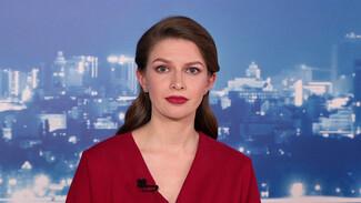 Итоговый выпуск «Вести Воронеж» 26.02.2021
