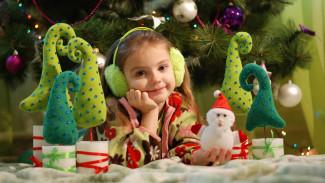 Воронежский психолог рассказал, где искать новогоднее настроение