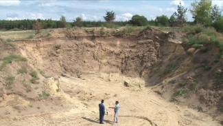 В Воронежской области сельчанин «сдал» незаконные карьеры по добыче песка и мела