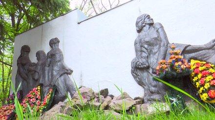 В Воронежской области 17 братских могил и некрополь признали памятниками