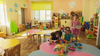 В Воронеже детям устроили весенний праздник