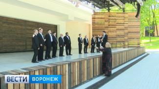 В Воронеже готовят большой концерт ко Дню славянской письменности