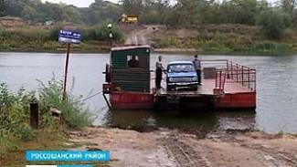 Прокуратура требует закрыть переправу через Дон в Россошанском районе