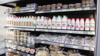 В Воронеже планируют запустить новую сеть магазинов натуральных продуктов
