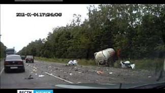 Страшная авария произошла в Аннинском районе на трассе Воронеж-Саратов