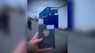 «Работаем за уборщиц». Компания авиадизайна оставила сотрудников без зарплаты в Воронеже
