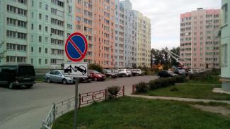 «Остались без бесплатной парковки». ДСК запретит стоянку во дворах воронежского ЖК