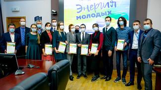 На Нововоронежской АЭС назвали имена молодых лидеров