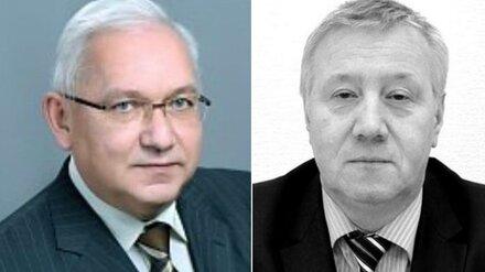 Воронежский медуниверситет: смерти двух преподавателей оказались не связаны с ковидом