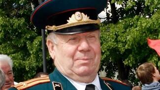 Умер 79-летний воронежский политик и ветеран Вооружённых Сил