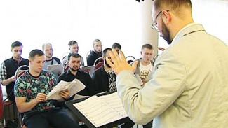 Воронежский хор споёт в московском метро «Аве Марию»