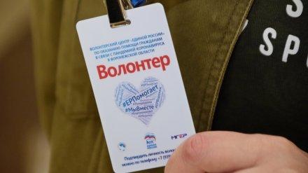 Волонтёр «Единой России» попалась на продаже наборов для малоимущих воронежцев