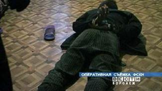 В Хохольском районе сбытом наркотиков занималась целая семья