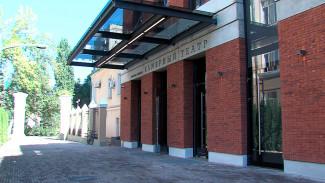 21 июня 1994 года в Воронеже открыт Камерный театр