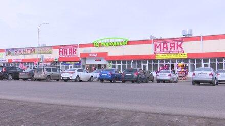 Торговый центр «Народный» в Воронеже спасли от сноса