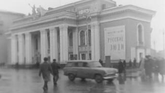 Гастроли и дух протеста. Каким в Воронеже было театральное искусство советского времени
